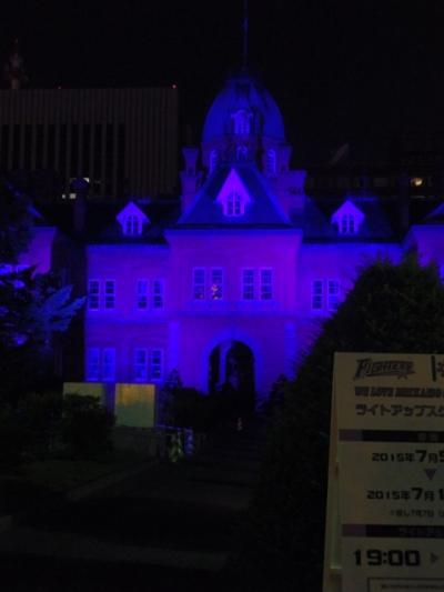 札幌ドームへ行ってきました!part2