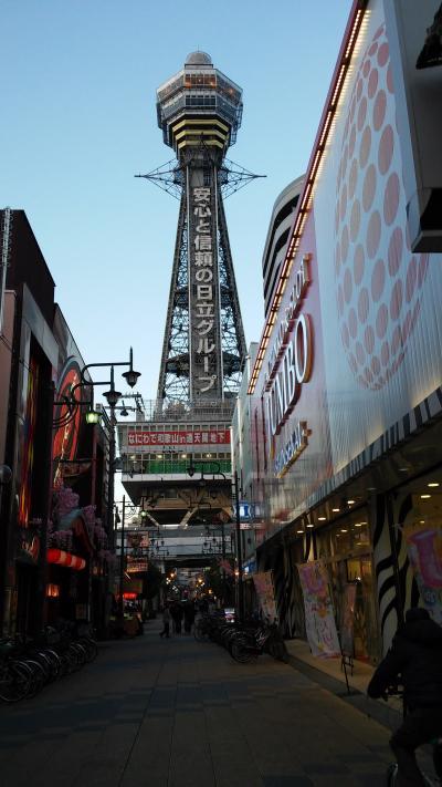 大阪・三重・名古屋グルメ まずは赤福でいっぷく