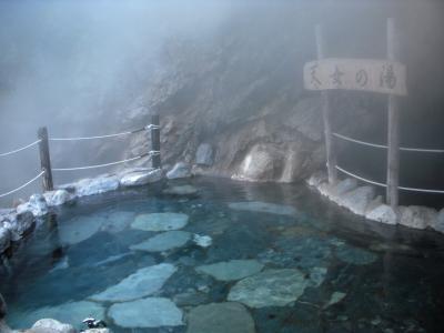 きときと女子を目指そう☆富山の温泉とエトセトラ