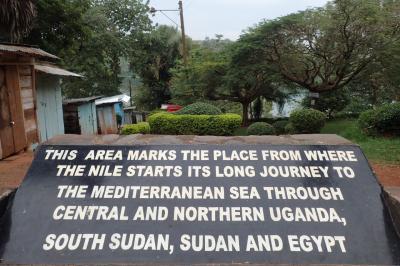 ナイル川の源流よりも世界遺産よりもそれまでの行程の方が楽しかったウガンダ(東アフリカ周遊旅行)