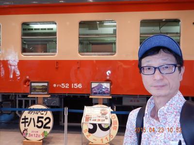 北陸新幹線糸魚川駅に行っちゃいました