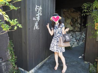 和歌山良いお宿巡り+グルメ旅~あきば何求庵~