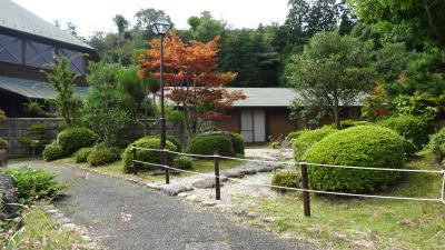 湖東・湖北・若狭・丹波の庭園紀行(05) 近江富士花緑公園 ふるさと館。