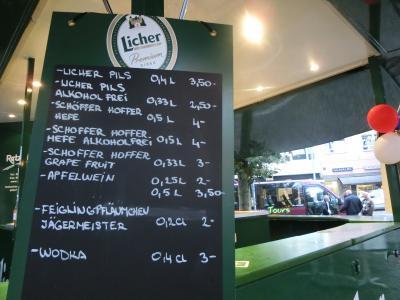 「ようこそ、バルカンへ。ここはもうヨーロッパではありません、バルカンです」  #0 ビールは我慢して、名物アップルワインを飲もう! @フランクフルト
