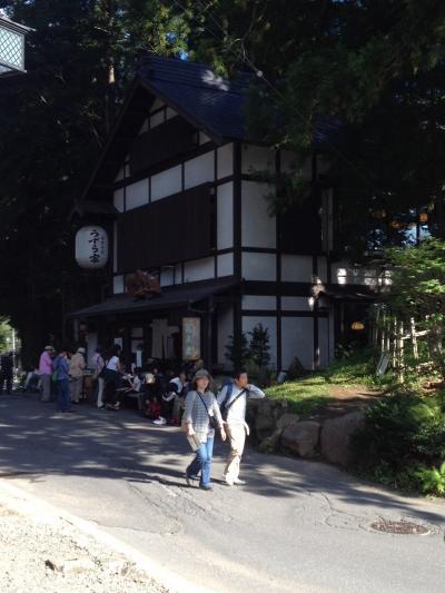 さわやか上高地・富士山  風そよぐ軽井沢・信州(その二)