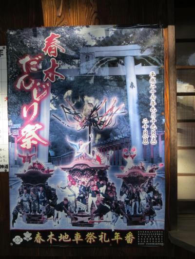 暑い夏の終わりを告げる「誰もが熱くなる祭が今年も始まったよ~」岸和田だんじり祭