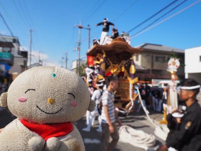 7月から毎日お囃子が鳴り響いていた岸和田のだんじり祭りも終わりになってしまいました。