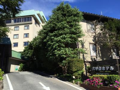 六甲山ホテルに宿泊してみた! 【クラツーで行く京都・神戸旅行 1日目②】