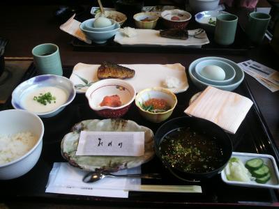 ふるさと割ありがとう♪で横浜万葉倶楽部