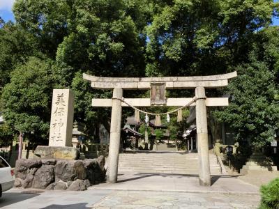 島根県と鳥取県2泊3日の旅~1日目① 美保神社~