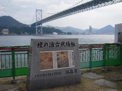 2012年 下関・北九州旅行記(下関編)