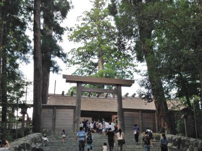 秋のシルバーウィークは、小学校の修学旅行以来の伊勢神宮へ(2015年9月)