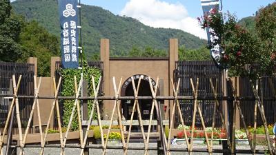 湖東・湖北・若狭・丹波の庭園紀行(43) 小谷城戦国歴史資料館は休館日。
