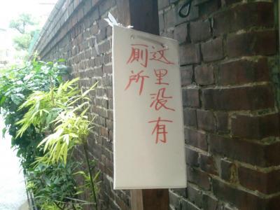 今の大阪を知ろう! 大阪モスクと絶品ハラールレストラン(西淀川)  川底トンネルと松島新地(九条)  外国人観光客だらけの黒門市場周辺 をぶらり散策