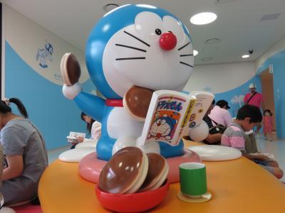 祝4周年!川崎市藤子・F・不二雄ミュージアムで作品にどっぷり浸かる日帰り旅!