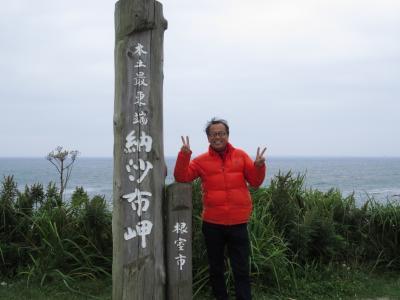 北海道18泊19日の旅  おじさんの一人旅 11日目 別海町足古丹漁港~釧路湿原国立公園~鶴見峠