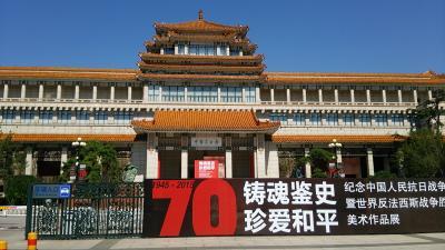 北京へGO!3日目♪美術館から北京ダックから景山公園