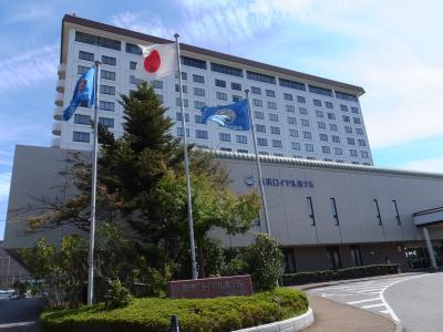 シルバーウイークは長浜ロイヤルホテル