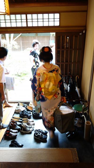 2015 SW 佐渡へ 旧斉藤家別邸 と 北方文化博物館 新潟分館
