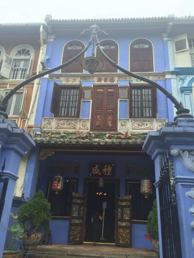 シンガポール プラナカン ババハウス見学 ④