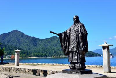 宮島 厳島神社・大聖院・弥山