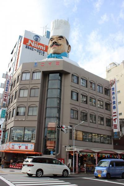 東京・合羽橋道具街とあめや横丁