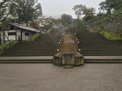伊香保温泉 石段