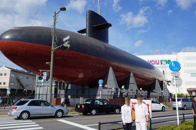 広島、念願だった呉の「海上自衛隊てつのクジラ館」と「大和ミュージアム」に行って来ました!