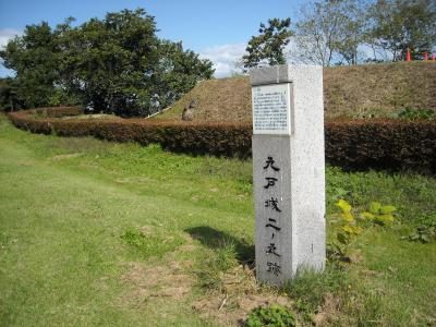 岩手県二戸市・中世の終焉:秀吉に抗して散った 名将 九戸政実の乱