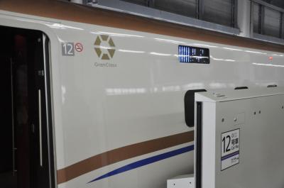 北陸新幹線かがやきグランクラス乗車と山口県!?湯田温泉の旅(2)