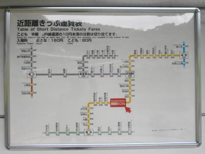 ひとりぶらり旅( ^ω^)・・・ 福岡県/道の駅