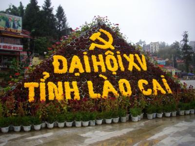 ベトナム4日目 SAPA最終日 ランチ・フットマッサージ後 シャトルバスでラオカイ駅へ