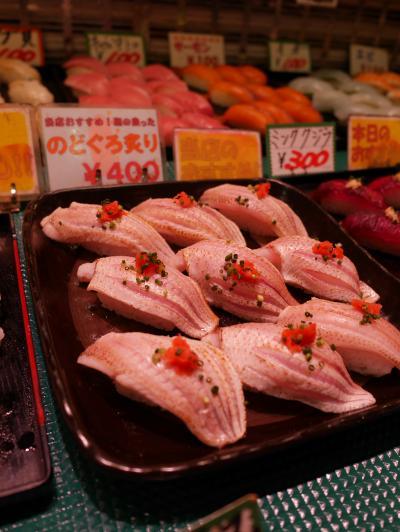 下関唐戸市場でお寿司を食べた。