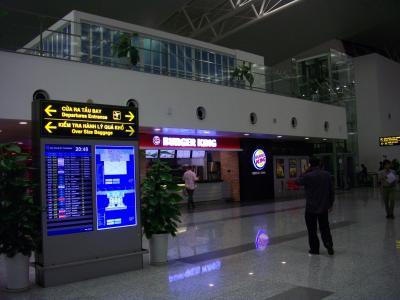 ハノイ ノイバイ空港から韓国経由で 羽田空港へ