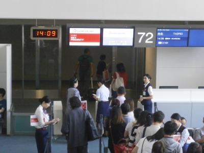 バリ2015 ① 台湾経由DPS