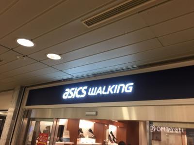 ♪15年10月10日土曜日 履き易さを求めてアシックスウォーキング直営店 船橋に行って来ました。