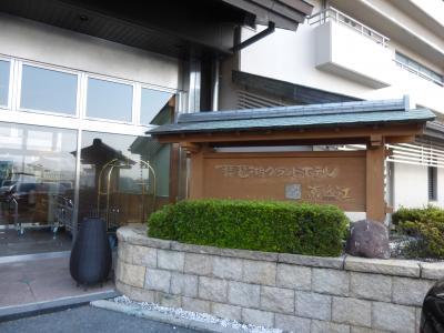 ふるさと割利用でお得にステイ☆ 琵琶湖グランドホテル宿泊と柳が崎湖畔公園(イングリッシュガーデン・びわ湖大津館)