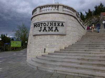 スロベニア、クロアチア、ボスニア・ヘルツェゴビナ旅行(4)ポストイナ鍾乳洞~アトラクションみたいだったトロッコ