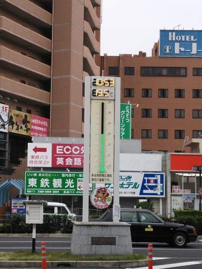 焼き物旅 第一弾 多治見、名古屋、瀬戸へ