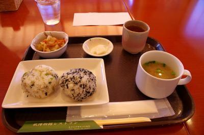 萩博物館レストランで今だけ限定のランチを食しました