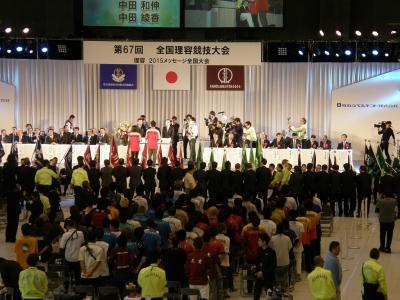 匠の祭典・全国理容競技大会に訪れました。