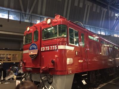 鉄道三昧三連休 ~鉄道博物館からはとバスツアー~