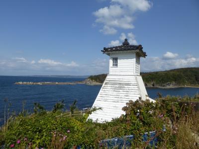 秋の優雅な北陸と信州の旅♪ Vol20(第2日目午前) ☆志賀町:小さな「旧福浦灯台」と周囲の美しい風景♪