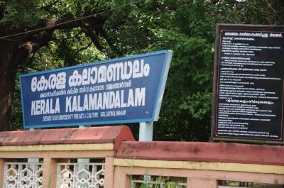 2015シルバーウィーク南インド旅◆10ーチェルトゥルティ・カラマンダラム(2)