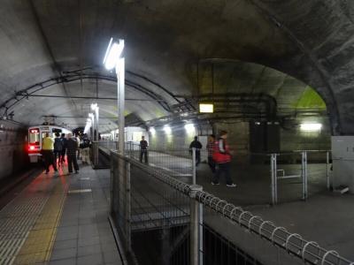 シアタートレインともぐら駅~ゆめぞらもぐらとゆめぞらループで土合駅へ~