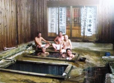 奥会津の秘湯に魅せられ24回目のツーリング