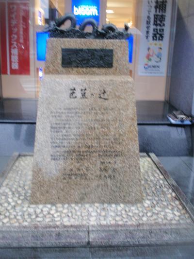 奥州古道仙台道歩き(No.21)いよいよラスト、大雨の中、仙台市の芭蕉の辻(ゴール)に向かう