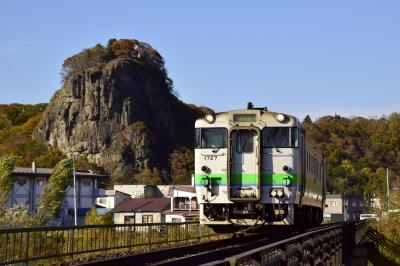 秋の北海道、道東地方を巡る旅 ~遠軽・瞰望岩の紅葉を見に訪れてみた~