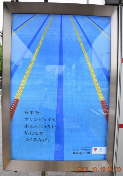 【東京散策37】 宿場町から新興住宅まで新旧入り混じった北千住~南千住までの散策