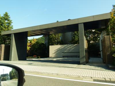2015年10月、エクシブ箱根離宮(行き)